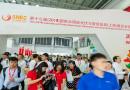 Çin 2018 Pv Enerji Hedeflerini Değiştirdi